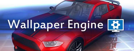 Wallpaper Engine - 壁纸引擎