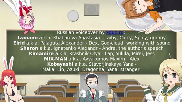 скриншот One Manga Day - Russian Voiceover 0