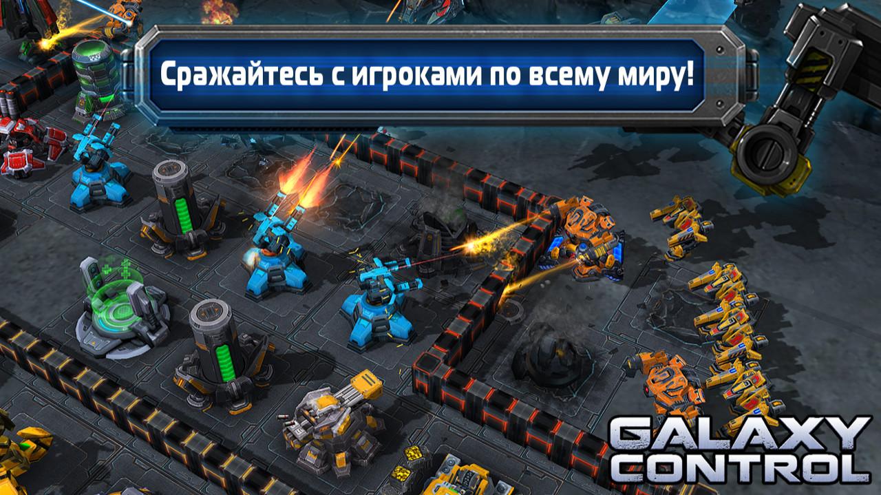 Игры онлайн 3д стратегии браузерный рпг игры онлайн