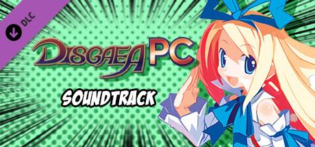 Disgaea PC / 魔界戦記ディスガイア PC - Digital Soundtrack / デジタル・サウンドトラック