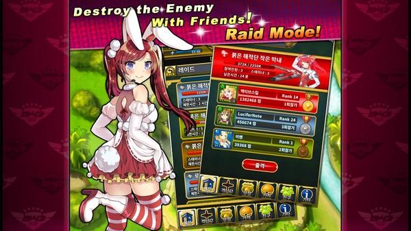 скриншот 1943 Megami Strike 5