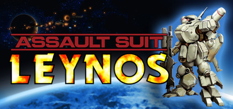 Game Banner Assault Suit Leynos