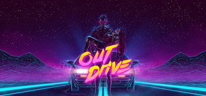 OutDrive cover art