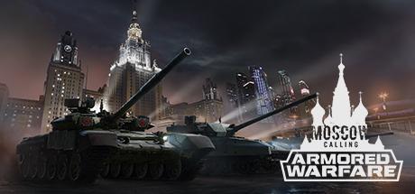 armored warfare gold