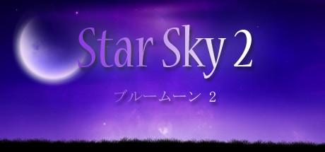 Star Sky 2 - ブルームーン 2