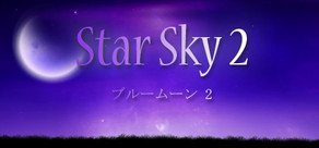 Star Sky 2 - ブルームーン2 cover art
