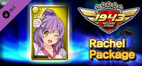 MS - 5★ Rachel Package