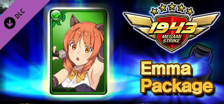 MS - 5★ Emma Package