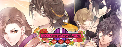 The Men of Yoshiwara: Ohgiya - 逆转吉原·扇屋篇