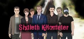 Sixtieth Kilometer cover art