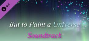 But to Paint a Universe - Soundtrack cover art