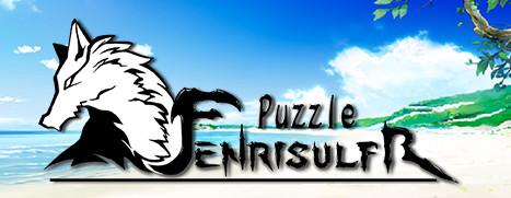 Fenrisulfr Puzzle