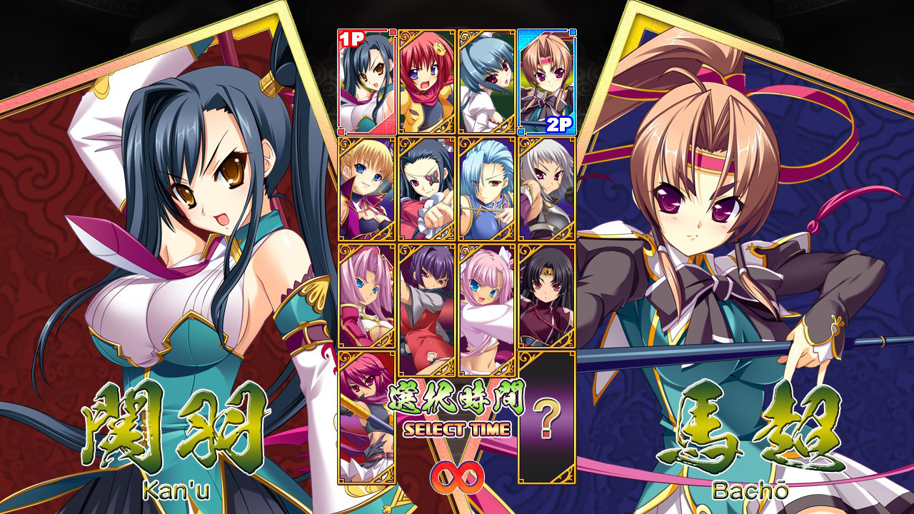 Koihime Enbu Screenshot 3