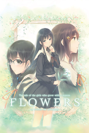 Flowers -Le volume sur printemps- poster image on Steam Backlog