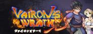 Vairon's Wrath