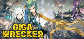 GIGA WRECKER cover art