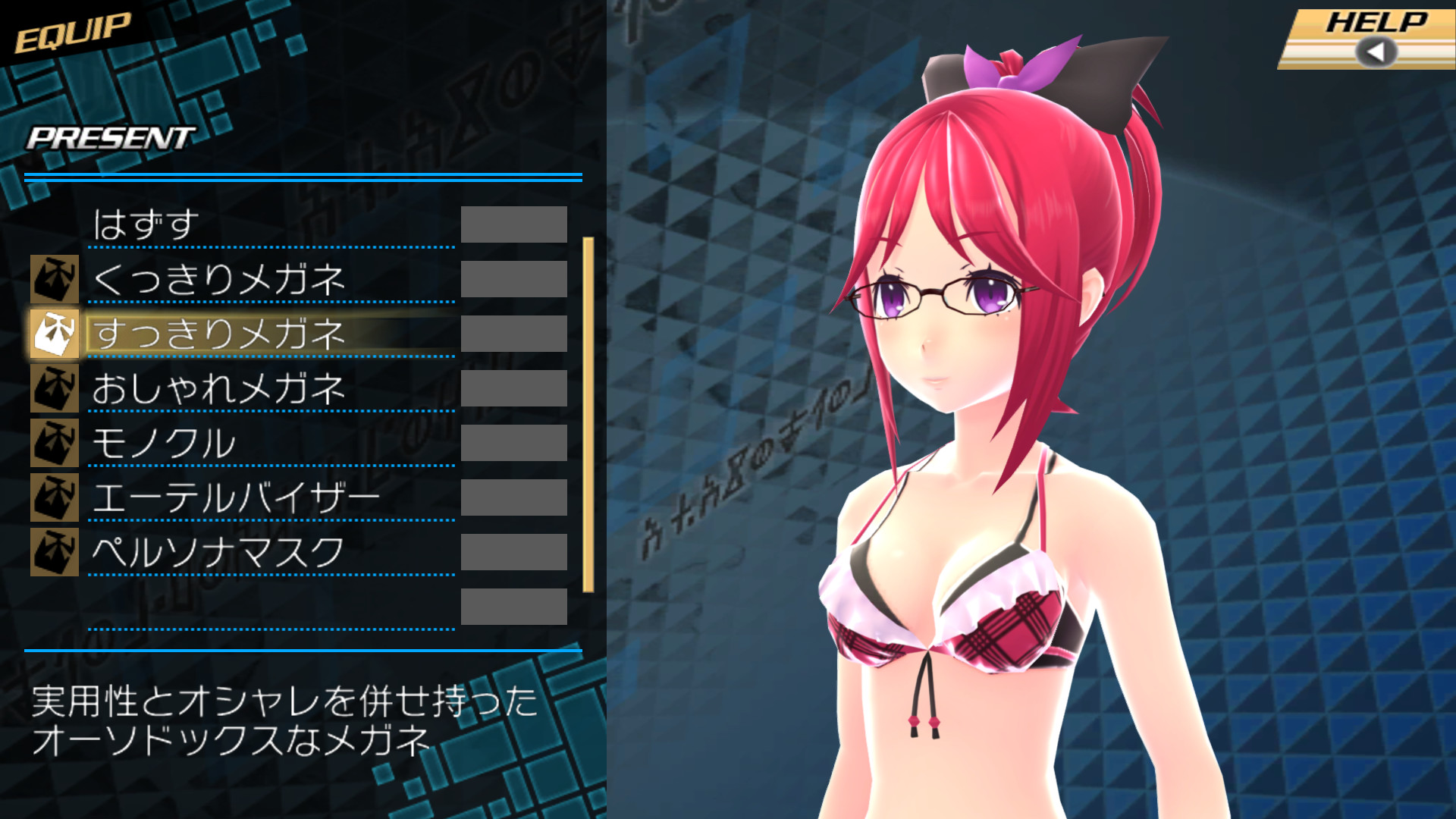 Conception II: Children of the Seven Stars Screenshot 3