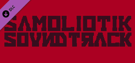 SAMOLIOTIK - SOUNDTRACK