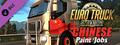 Euro Truck Simulator 2 - Chinese Paint Jobs Pack-dlc