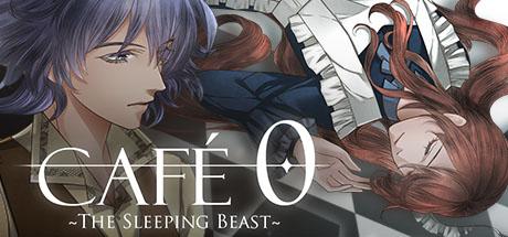 CAFE 0 ~The Sleeping Beast~