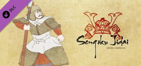Sengoku Jidai – Genko Campaign (2nd Mongol Invasion of Japan 1281)