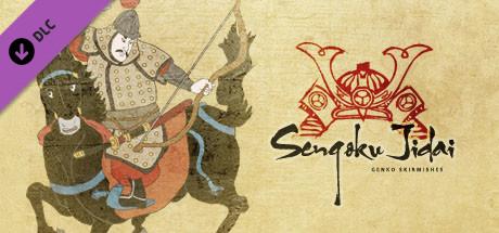 Sengoku Jidai – Genko MP skirmishes