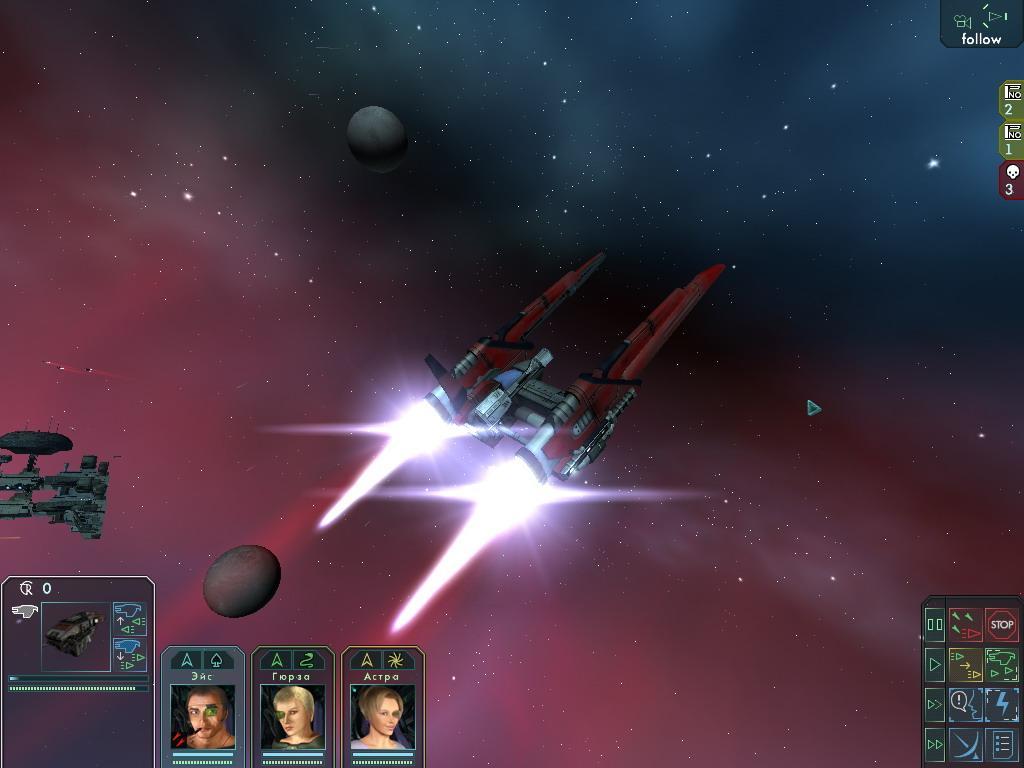 Star Wolves screenshot 2