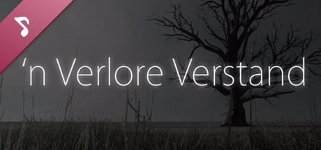 'n Verlore Verstand Soundtrack