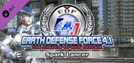 Spark Lancer