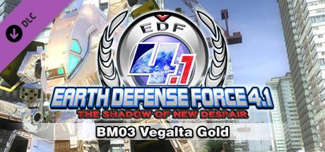 BM03 Vegalta Gold