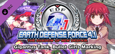 Gigantus Tank, Bullet Girls Marking cover art