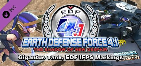 Gigantus Tank, EDF IFPS Markings cover art