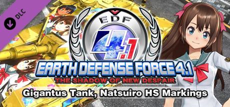 Gigantus Tank, Natsuiro HS Markings cover art