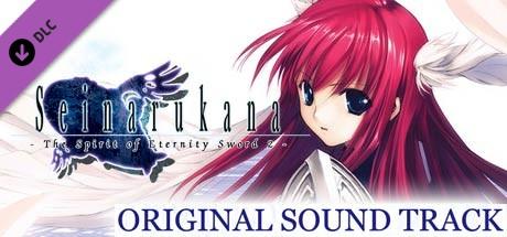 Seinarukana Soundtrack