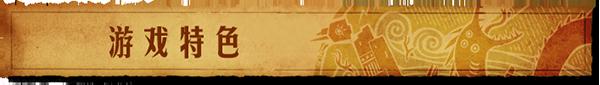 【简中】月影之塔: 守月人之歌(LUNA The Shadow Dust) - 第2张  | OGS游戏屋