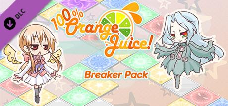 100% Orange Juice - Breaker Pack