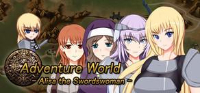 Adventure World