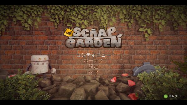 Скриншот №1 к Scrap Garden