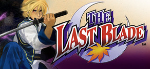 THE LAST BLADE cover art