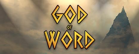 God of Word - 单词上帝