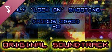 MINUS ZERO - Original Sound Track