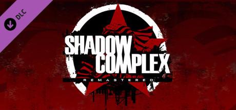 Shadow Complex Superfan DLC Pack