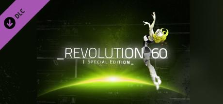 Revolution 60: Special Edition