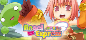 Angel Express [Tokkyu Tenshi] cover art