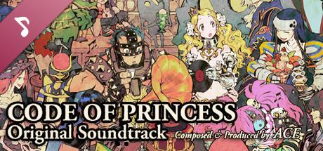 CODE OF PRINCESS - Original Soundtrack