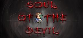 Soul of the Devil cover art