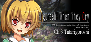 Higurashi When They Cry Hou - Ch.3 Tatarigoroshi cover art