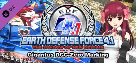 Gigantus DCC-Zero Marking cover art