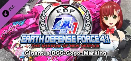 Gigantus DCC-Gogo. Marking