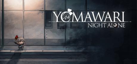 Teaser image for Yomawari: Night Alone / 夜廻